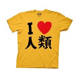 No Game No Life Sora I Heart Humanity Adult T-Shirt