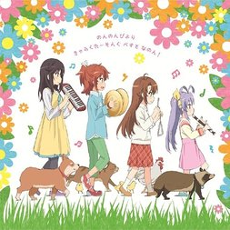 TV Anime Non Non Biyori Best-of Album: Character Song Best Nanon!