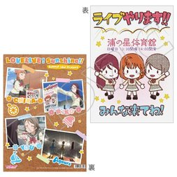 Love Live! Sunshine!! Invitation Leaflet Clear File