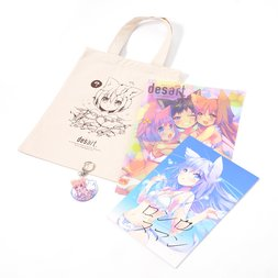 Lingerie Cat Girls Goods Set