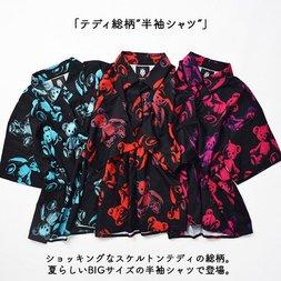 ACDC RAG Teddy Bear Short Sleeve Shirt