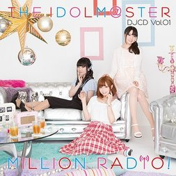 The Idolmaster Million Radio! DJ CD Vol. 1 (Limited First Edition A w/Blu-ray)