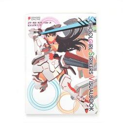 School Girl Strikers Visual Book