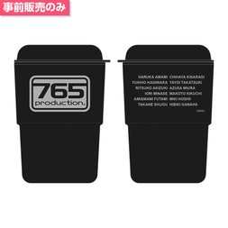 The Idolm@ster 765 Pro Producer Tumbler