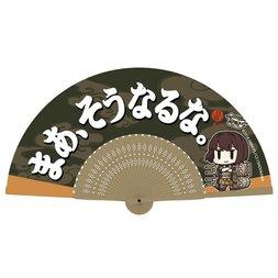 Kantai Collection -KanColle- Hyuga As I Expected Folding Fan
