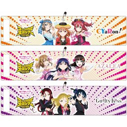 Love Live! Sunshine!! Aqours Club Activity LIVE & FAN MEETING 2018 Unit Battle Japan Tour Club Armband