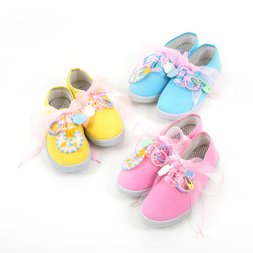 milklim Kids Motif Sneakers