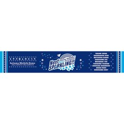 Love Live! Sunshine!! Aqours 5th Love Live! -Next Sparkling!!- Muffler Towel