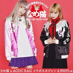 ACDC RAG Name Neko Melty Pattern Sukajan