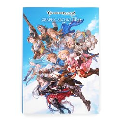 Granblue Fantasy Graphic Archive III