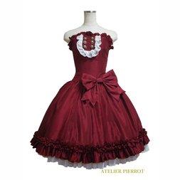 Atelier Pierrot Soir Corset Dress