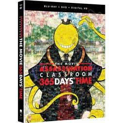Assassination Classroom the Movie: 365 Days' Time BD Combo Pack