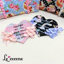 Le cocone Unicorn Heart-Shaped Pouch