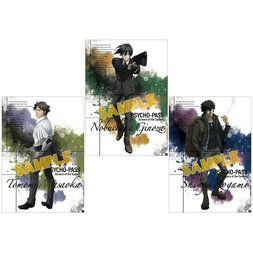 Psycho-Pass: Sinners of the System Clear File Collection