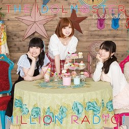 The Idolmaster Million Radio! DJ CD Vol. 1 (Limited First Edition B w/Blu-ray)