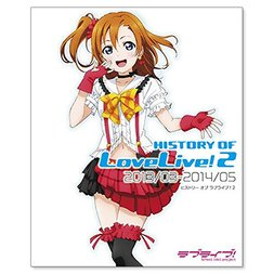 History of Love Live! 2