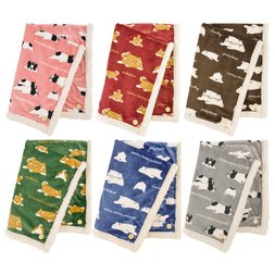 Nemu Nemu Animals Printed 3-Way Blanket Series