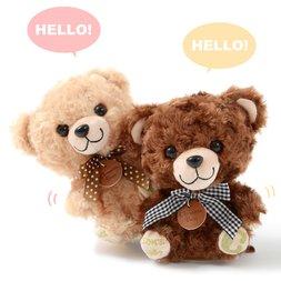 Chouettie Bear Talking Plush Collection