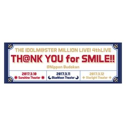 The Idolm@ster Million Live! 4th Live: Th@nk You for Smile!! Official Towel