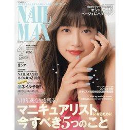 Nail Max April 2018