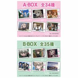 Pasha Colle Girls und Panzer der Film Bromide Set