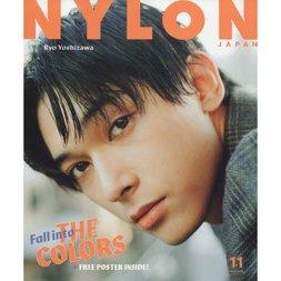 Nylon Japan November 2018