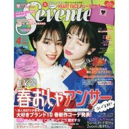 Seventeen April 2018