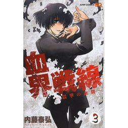 Blood Blockade Battlefront Vol. 3