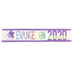 Eva Store Tokyo-01 Evangelion 2020 Muffler Towel