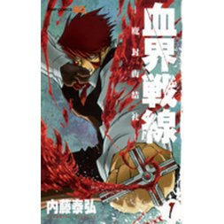 Blood Blockade Battlefront Vol. 1