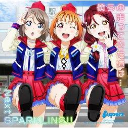 Love Live! Sunshine!! Aqours New Single Vol. 1