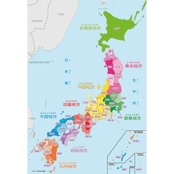 Let's Learn the Prefectures of Japan! Jigsaw Puzzle