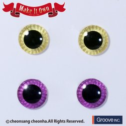 Pullip Eye Chips - Lemon & Grape