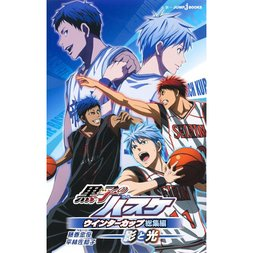 Kuroko's Basketball Winter Cup Edition: Shadow & Light