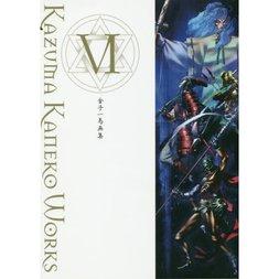 Kazuma Kaneko Works Ⅵ