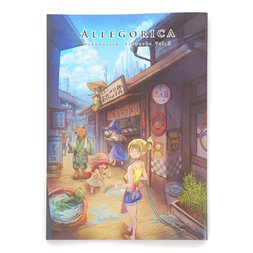 Allegorica: Nekobayashi Artworks Vol. 5
