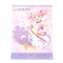 Puella Magi Madoka Magica 2017 Calendar
