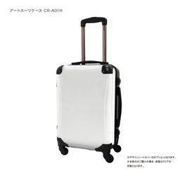 Customizable Art Suitcase Collection (Medium)