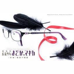Puella Magi Madoka Magica the Movie: Rebellion Homura Akemi Glasses