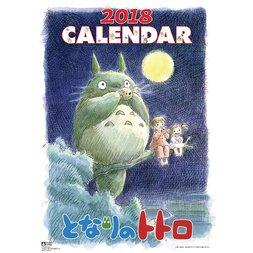 My Neighbor Totoro 2018 Calendar