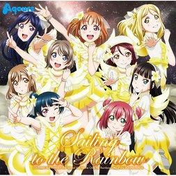 Love Live! Sunshine!! New Album (2-Disc Set)