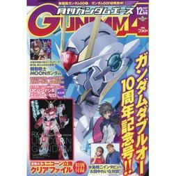 Monthly Gundam Ace December 2017