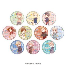 Hetalia: World Stars Badge Collection Vol. 1 Box Set