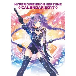 Hyperdimension Neptunia 2017 Hanging Wall Calendar