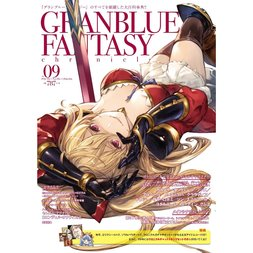 Granblue Fantasy Chronicle Vol. 09
