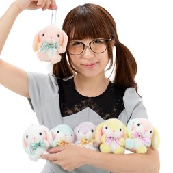 Pote Usa Loppy Pastel Rabbit Plush Collection (Ball Chain)