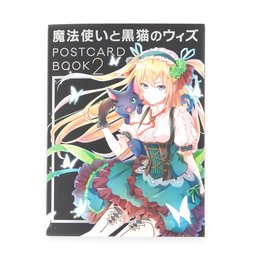 World of Mystic Wiz Postcard Book Vol. 2