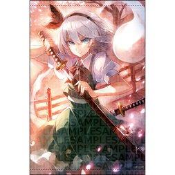 Touhou Project B2 Tapestry Vol. 21: Youmu Konpaku