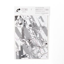 "Tape Music Box Manga Series Vol. 2: ""Slide"" by Yu Kushima"