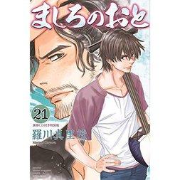 Mashiro no Oto Vol. 21 Special Edition w/ CD